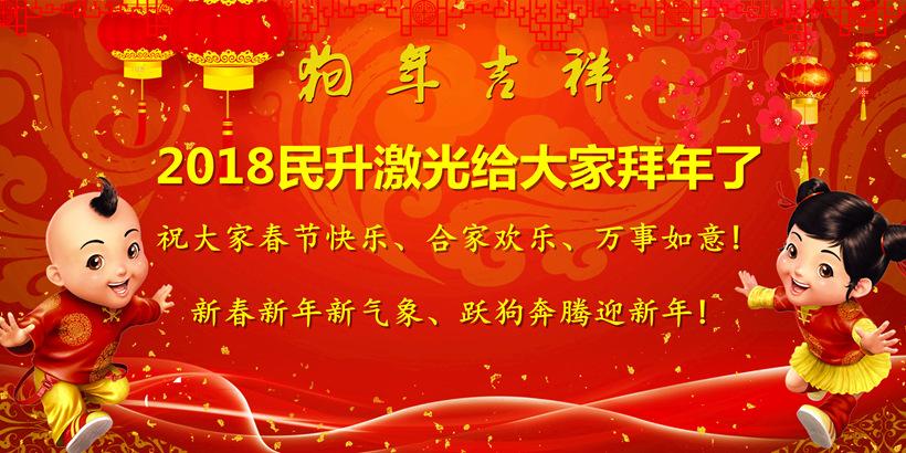 明升m88备用网站厂家